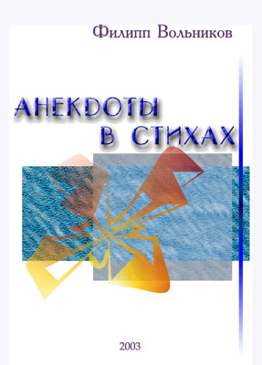 Узбекский секс @ 1 XXX TV